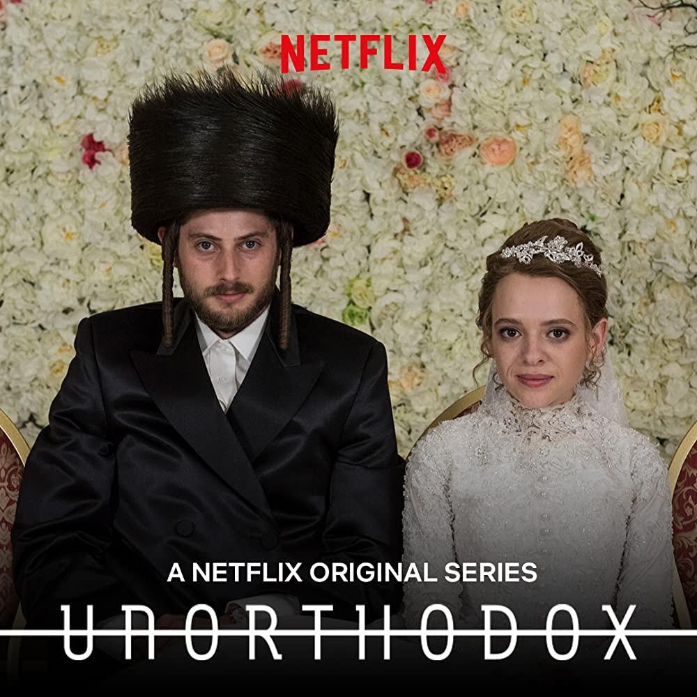 Unorthodox sur Netflix - affiche