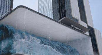 Une vague géante déferle à Séoul (mais ce n'est pas ce que vous croyez)