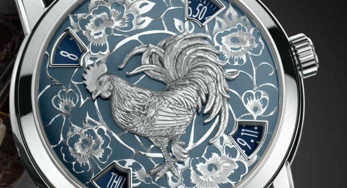 Vacheron Constantin : une montre sous le signe du coq