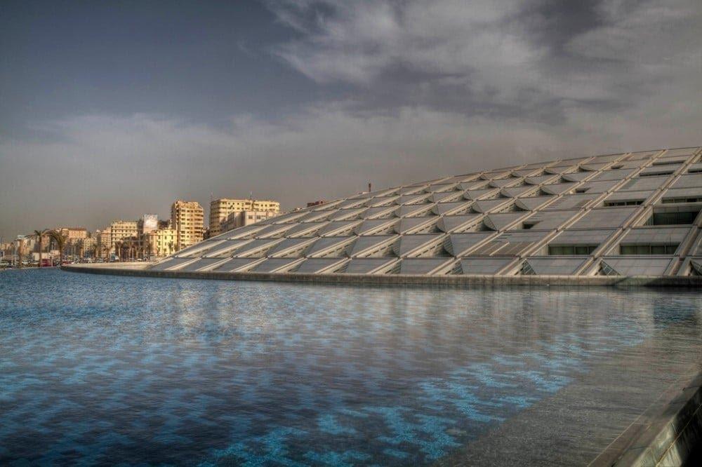 Bibliothèque d'Alexandrie, en Egypte