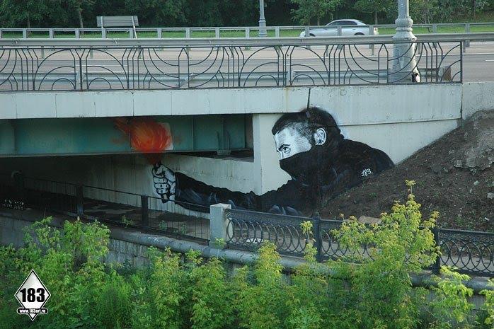 Street Art - pont de jour