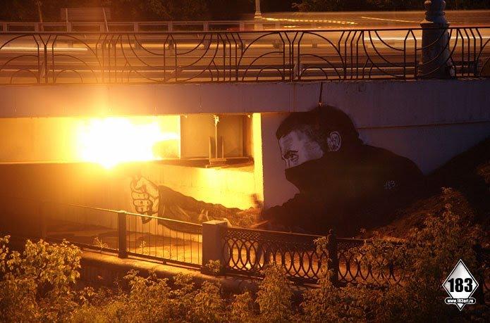 Street Art - pont de nuit